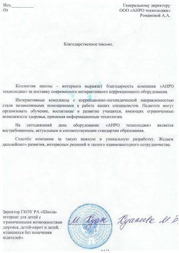Skanirovat_20210218_165706