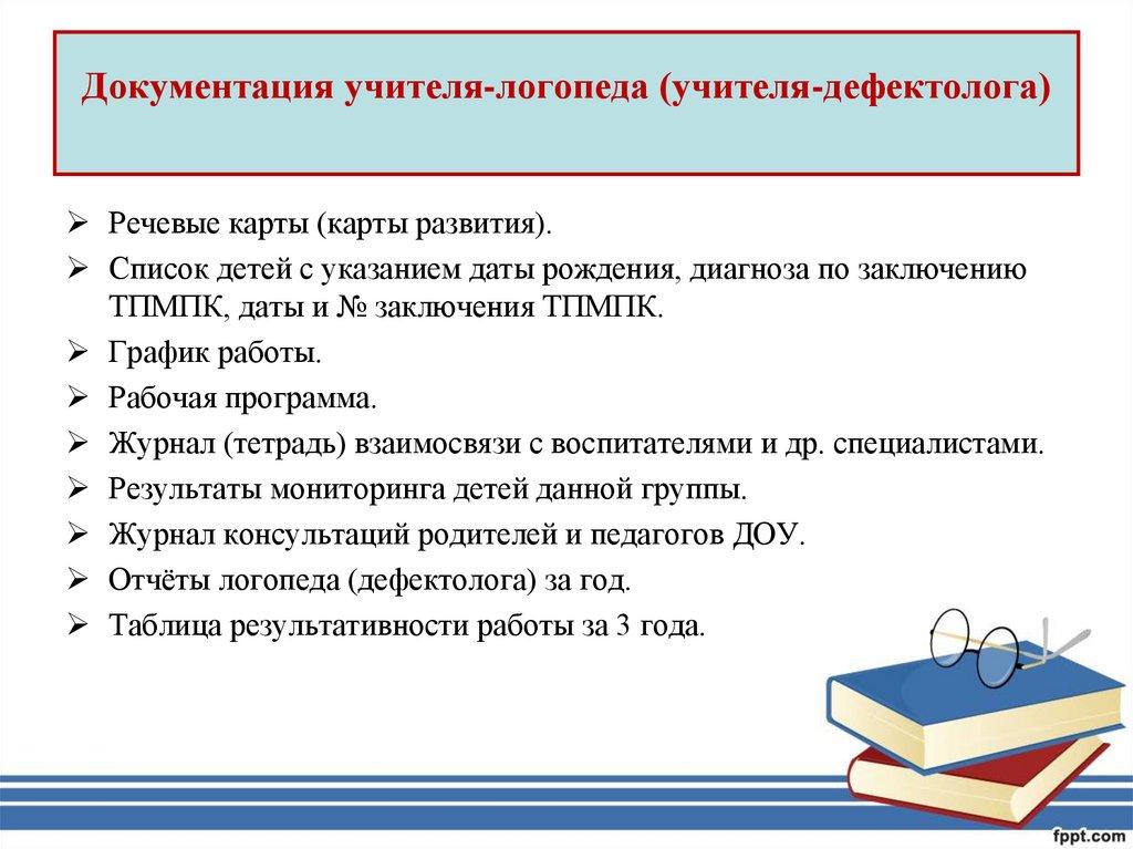 slide-12